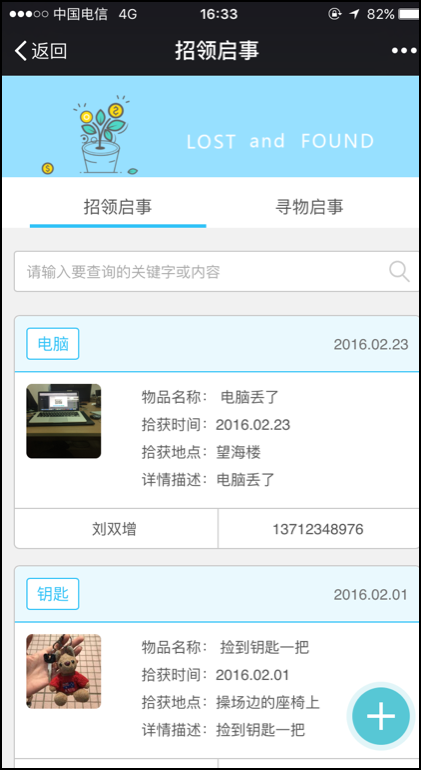 C:\Users\lorna\Documents\Tencent Files\48879647\FileRecv\MobileFile\IMG_5018.PNG